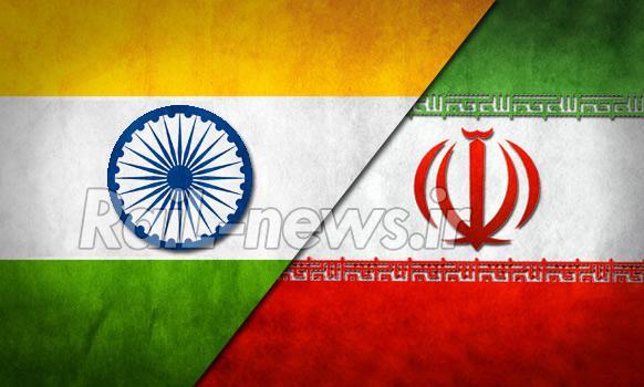 به نقل از ریل نیوز هندوستان , همکاری سه جانبه  ایران - پاکستان - هند