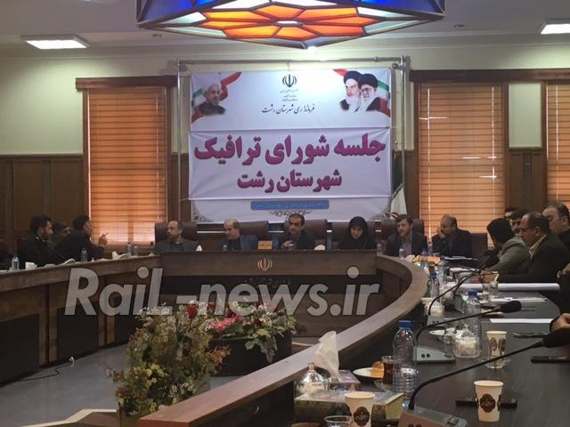 اجرای پروژه قطار شهری، راهکار برون رفت از ترافیک کلانشهر رشت