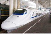 باز شدن ال سى ٢٢.٥ ميليارد يوآنى قطار سريع السير اصفهان- تهران
