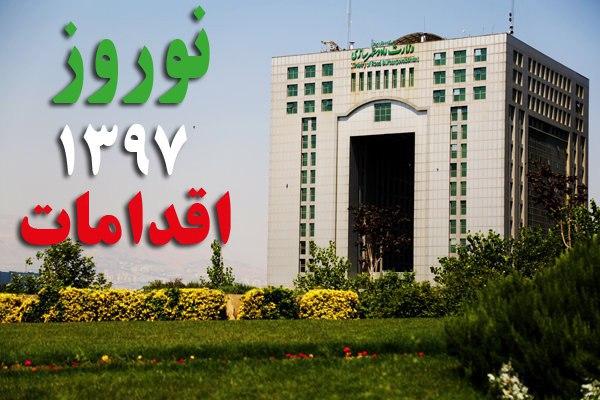 اقدامات وزارت راه برای سفرهای ایمن و راحت شهروندان در نوروز 97