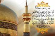 قطار کرمانشاه هفتهای ۲ مرتبه به سمت مشهد میرود