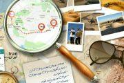 سوت اولین قطار گردشگری راهابریشم به مقصد استان سمنان