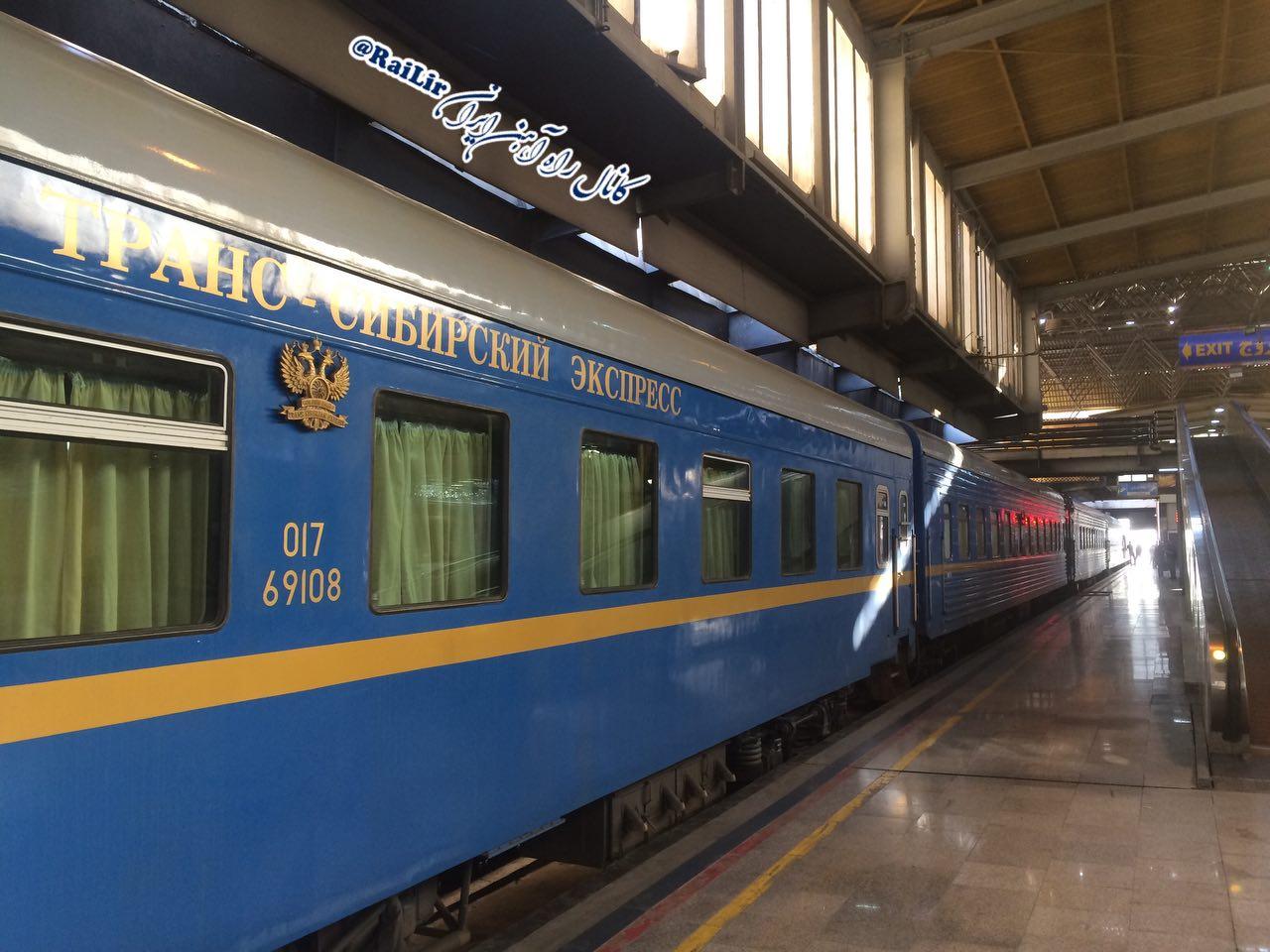 ورود بیست و چهارمین قطار گردشگری بینالمللی به ایران