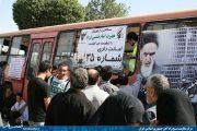 واگذاری امانتداری مراسم ارتحال امام خمینی (ره) به بسیج راه آهن