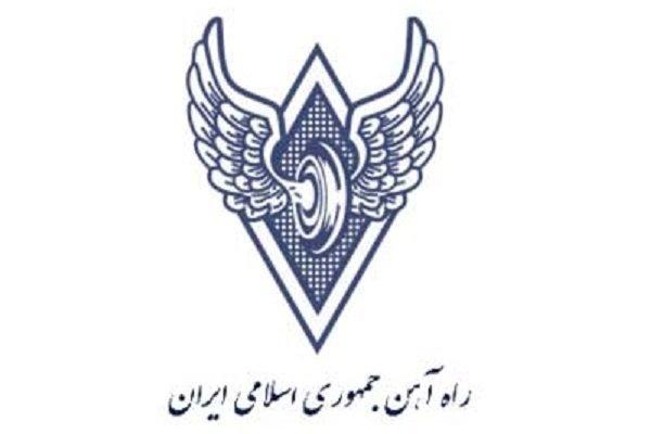 امضاي پروتكل همكاري هاي ريلي ميان تهران – عشق آباد