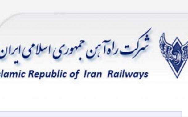 جابجايي بيش از ۸ هزار مسافر تهران _ جمکران در نيمه شعبان
