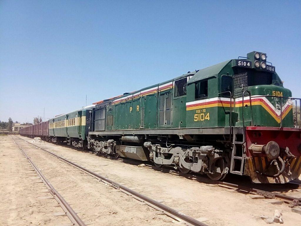 صادرات ریلی از زاهدان به پاکستان ۵۵ درصد رشد داشت