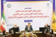 مراسم توديع جناب آقاي دكتر احمد خدايي و معارفه جناب آقای مهندس حسين عاشوری