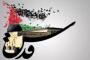 سرویس دهی رایگان متروی تهران و حومه در روز جهانی قدس