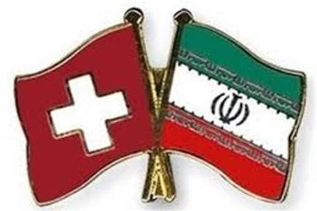 تفاهمنامه ریلی ایران و سوییس امضا شد