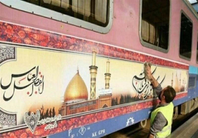 جزئیات حرکت قطار مشهد- شلمچه