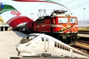 راهاندازی قطار تهران- آنکارا در مرداد امسال