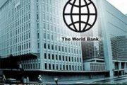 گزارش بانک جهانی از روند رو به رشد اقتصاد ایران