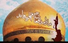 حمایت اداره کل راه آهن آذربایجان از مدافعان حرم اهل بیت علیهم السلام