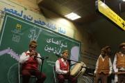 طنين نواهاي ايران زمين در متروي تهران
