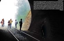 اولین خط راهآهن ایران چگونه مقصد گردشگری شد/ یک هیجان بزرگ در خاطرهها
