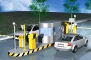 راهاندازی پروژه هوشمندسازی و مدیریت کنترل ترددها  بر پایه سیستم هوشمند RFID در اداره کل راهآهن خراسان