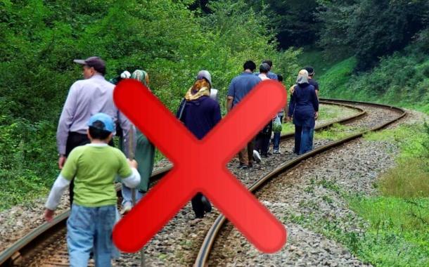 آموزش به حاشیهنشینان خطوط ریلی با هدف کاهش حوادث