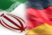 شرکت ملی راه آهن آلمان (دویچ بان) اعلام کرد بازار ایران را ترک میکند.
