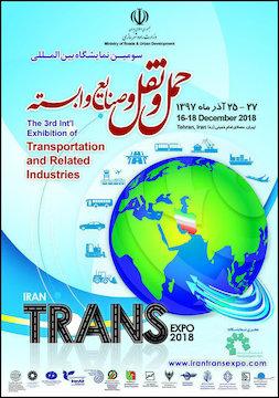 برگزاری سومین نمایشگاه بینالمللی حملونقل و صنایع وابسته در هفته حملونقل