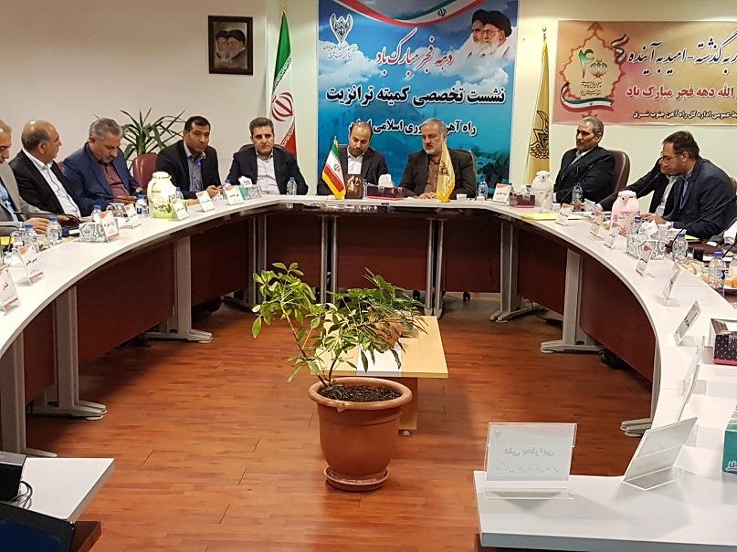جلسه نشست تخصصی کمیته ترانزیت راه آهن ج.ا.ا در سالن جلسات موزه راه آهن زاهدان برگزار شد.