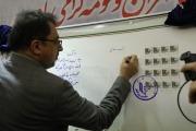 مراسم بيست سالگي متروي تهران و حومه برگزار شد