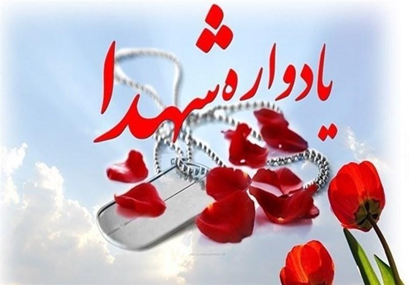 دومین یادواره شهدای راه آهن لرستان با حضور مسئولین محترم استانی و کشوری و لشگری در شهر دورود برگزار شد