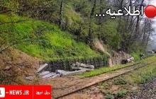 مسدودی مجدد راه آهن محور شمال در پی ریزش کوه