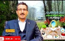پیام تبریک نوروزی دکتر سعید رسولی، معاون وزیر، رئیس هیات مدیره و مدیرعامل راه آهن ج.ا.ا / راه آهن، حمل و نقل سبز