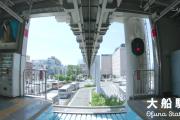 ویدیو + تکنولوژی قطار هوایی در توکیو