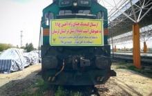 بارگیری محموله مواد غذایی از ایستگاه راه آهن تهران به مناطق سیل زده استان لرستان / گزارش تصویری