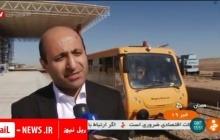 دسترسی سریع و ارزان به نقاط شهری تهران با قطار پردیس همدان