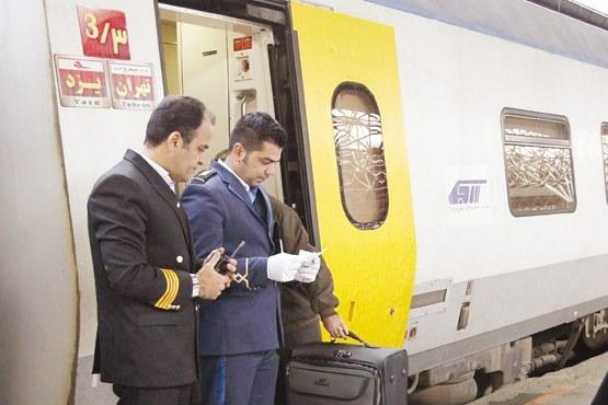 اطلاعيه آزمون، آموزش و استخدام رئيس قطارمسافري در سال ١٣٩٨