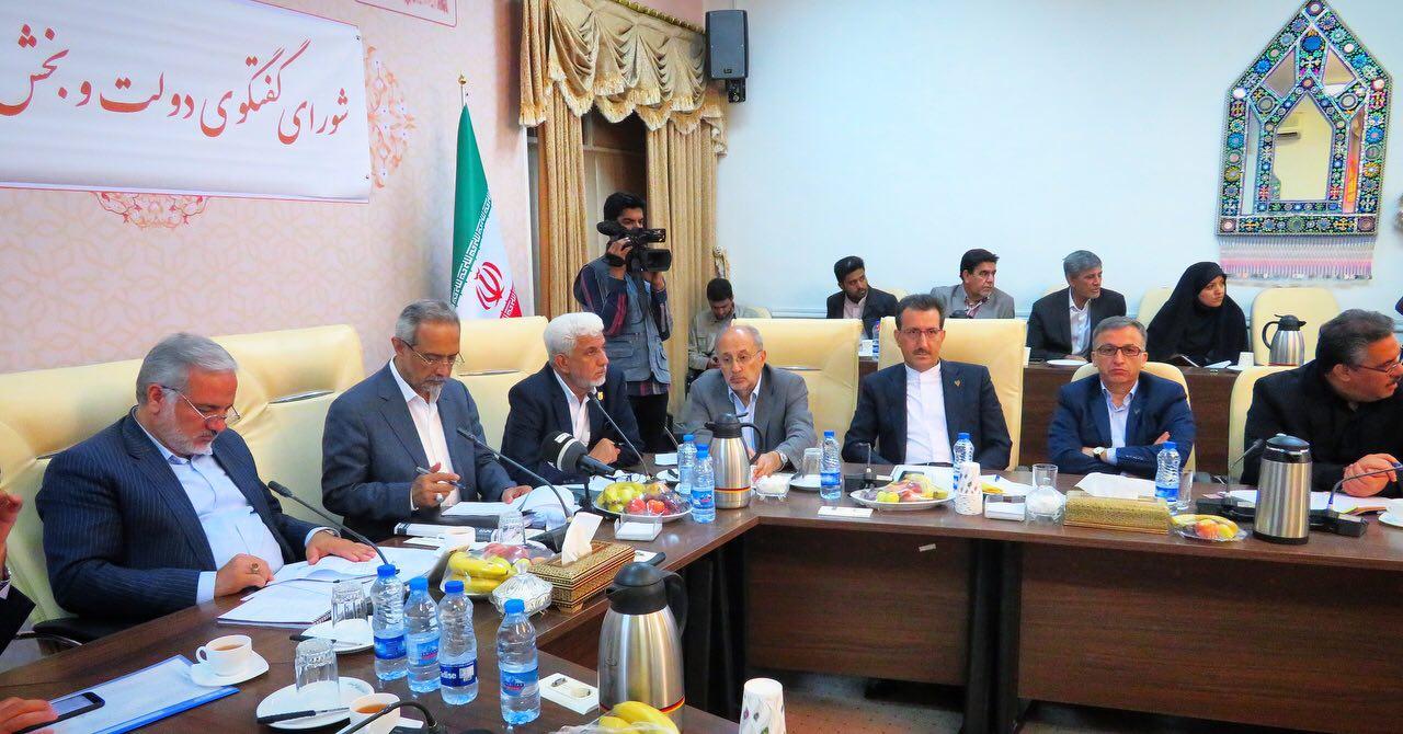 برگزاری جلسه شورای گفتگوی دولت و بخش خصوصی با حضور معاون اقتصادی رئیس جمهوری در زاهدان