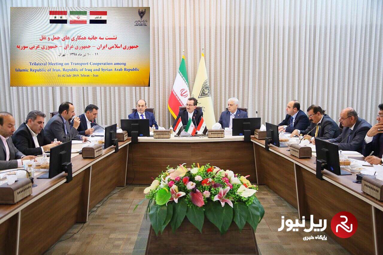 نشست سه جانبه بین ایران،عراق و سوریه