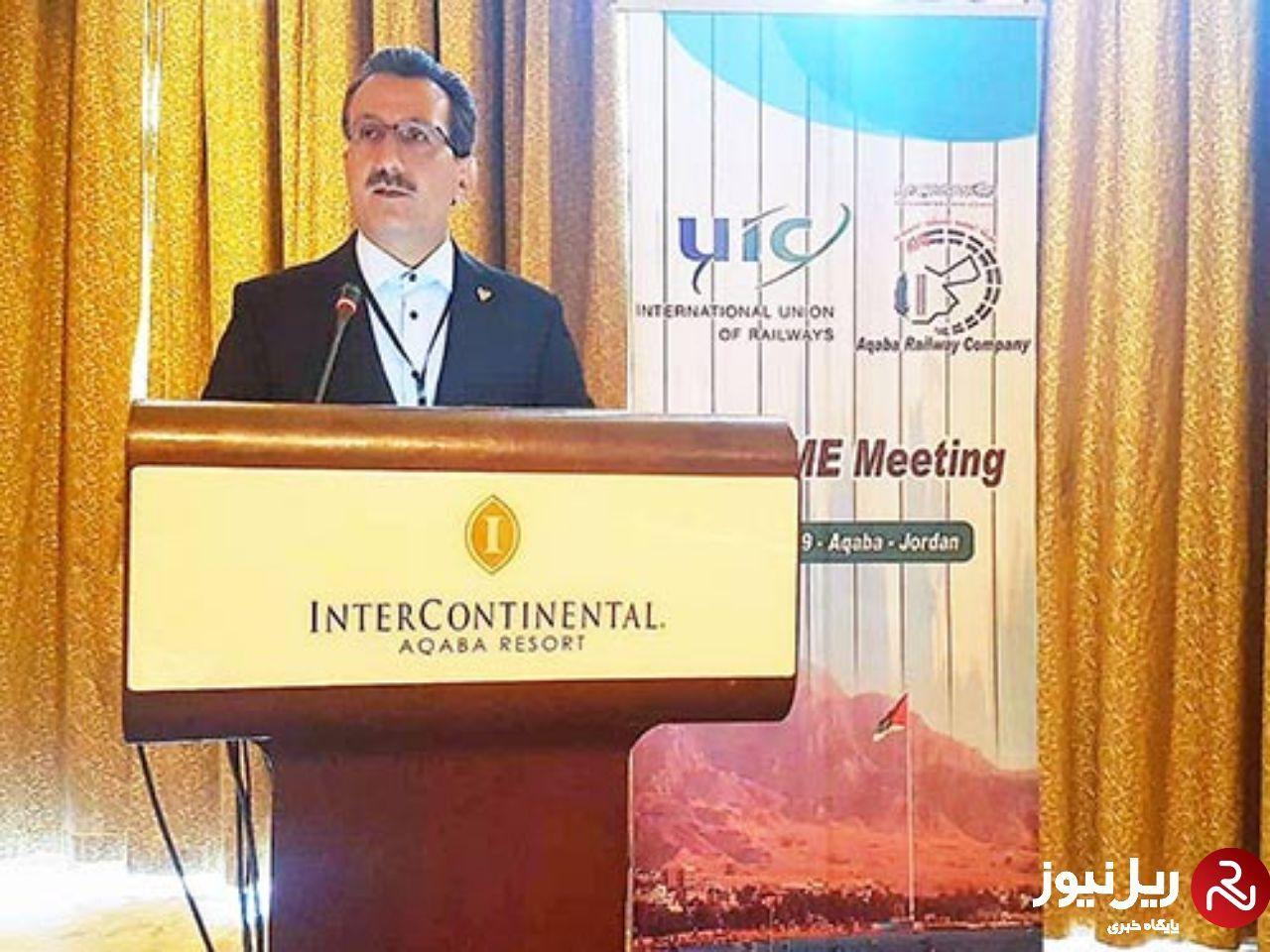 انتصاب مدیرعامل راهآهن جمهوری اسلامی ایران به سمت نایب رئیس اول مجمع منطقهای راهآهن های خاورمیانه (RAME)