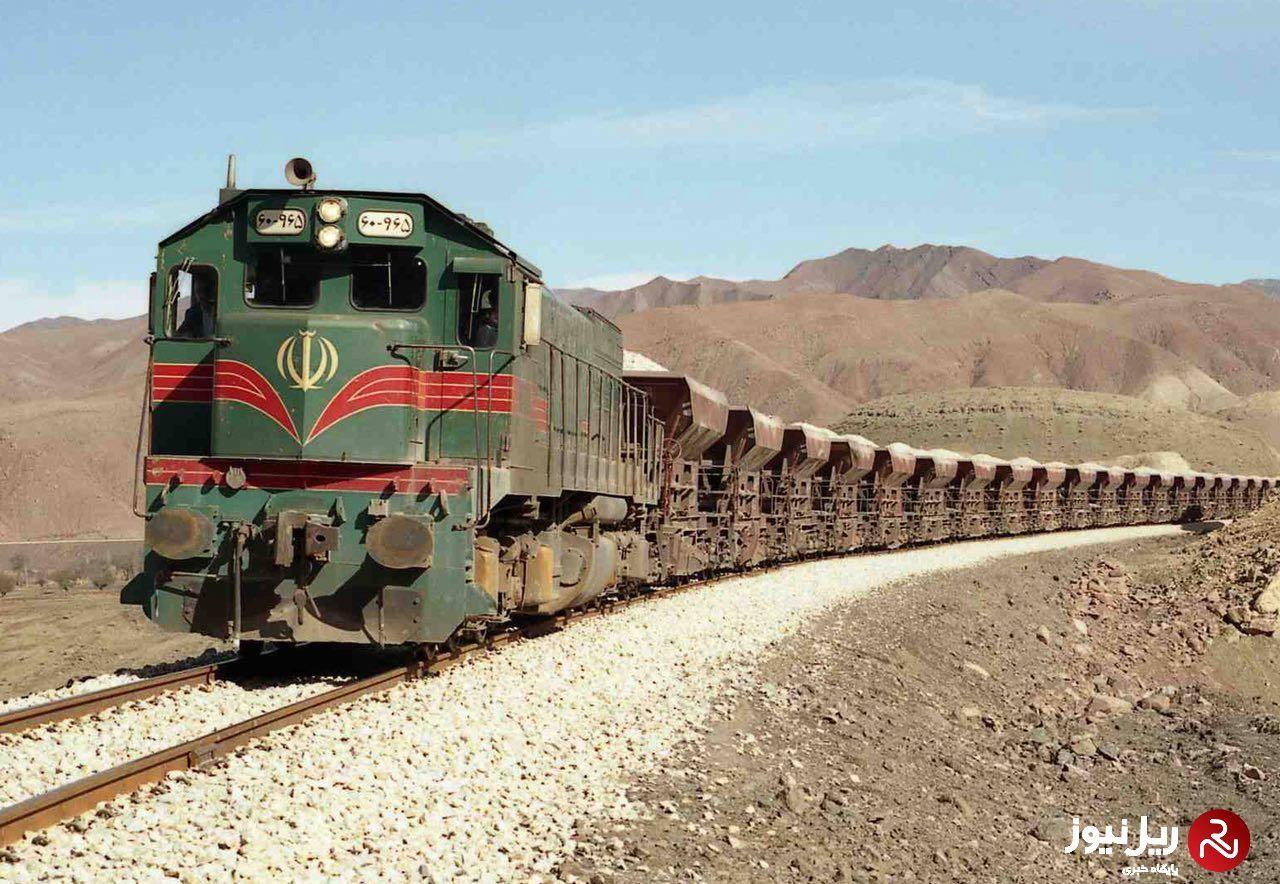 عملکرد اداره کل راه آهن هرمزگان در چهار ماهه سال۹۸