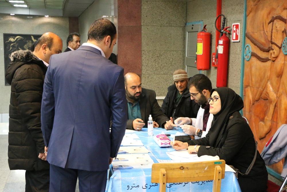 پایگاه مشاوره سلامت در متروی تهران برگزار می شود