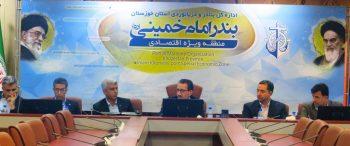 برگزاری جلسه مشترک سازمان راه آهن و بنادر و دریانوردی استان خوزستان