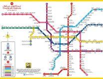 دانلود جدیدترین و آخرین نقشه خطوط مترو تهران و حومه