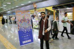 اجرای برنامه نقالی و خطبه خوانی در متروی تهران