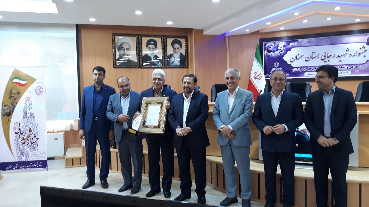 تندیس جشنواره شهید رجایی استان سمنان به راه آهن شمالشرق١ رسید