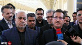 راهاندازی قطار ویژه اربعین در مسیر مشهد به کرمانشاه
