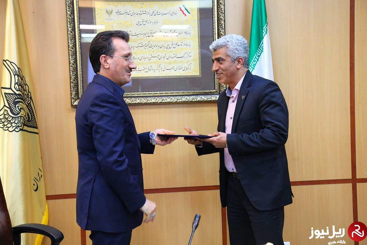 سرپرست جدید معاونت بازرگانی و بهره برداری راه آهن جمهوری اسلامی ایران معرفی شد