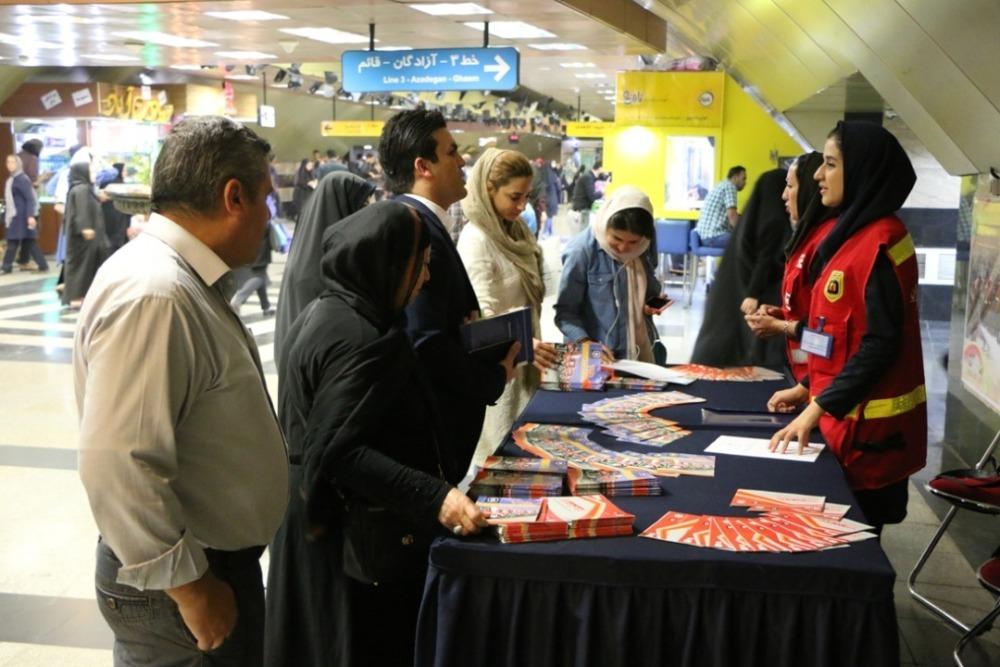 برگزاری مجموعه برنامه های فرهنگی و اجتماعی «شهر ایمن» در ایستگاه های منتخب متروی تهران
