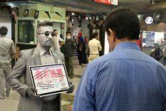 اجرای مردان نقره ای در ایستگاه های منتخب متروی تهران