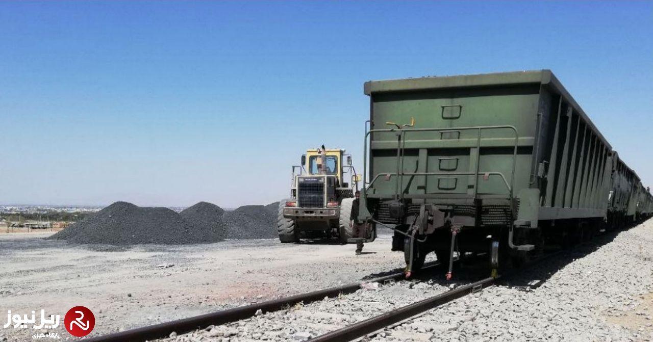 حمل زغالسنگ به مقصد جلال آباد کرمان توسط راه آهن شرق