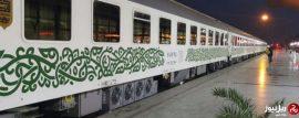 افزایش ۲ درصد راه آهن هرمزگان در جابجایی مسافر