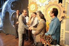 گزارش تصویری / مراسم اختتامیه پنجمین جشنواره فناوری صنعتی فردا در حوزه هنری (دانشگاه سوره)