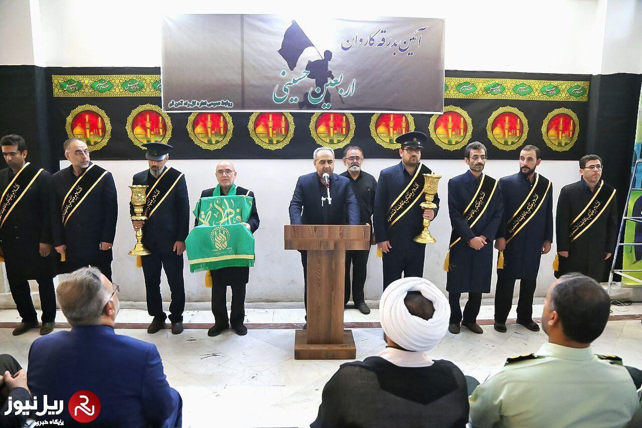 زائران اربعین حسینی عتبات عالیات سفیران فرهنگی ایران در کشور عراق هستند